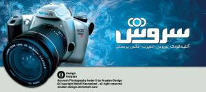 Suroosh Photography header II by arsalan-design