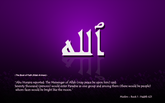 Allah:With Alhadith by caeszer