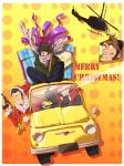 Lupin family Merry Christmas by jy0bung