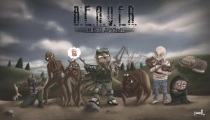 BEAVER and His Friends by B3av3r