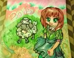 2015 Year of the sheep by ciphersilva
