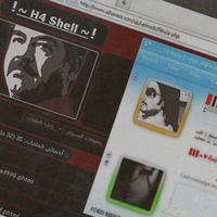 Hackers shell by HZON