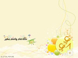 : : HAPPY EID : : by A-STYLE