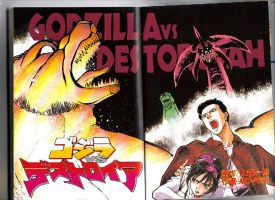 Godzilla vs. Destoroyah Manga by Blackout286