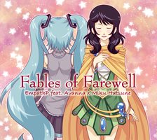 Fables of Farewell: Avanna Side by AkiGlancy