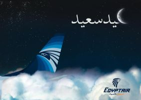 eid greeting card by radwasea
