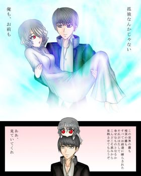 P4A True Ending Izanami Route by moai666