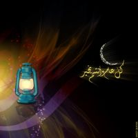 The Holy Month - RAMADAN by sweeta18