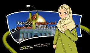 We're Sorry Palestine by soufellou