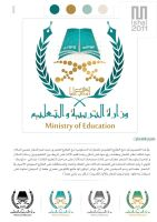 Ministry of Education logo by Mshlove