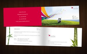 Invitation Card by amaru7