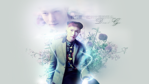 Lay Wallpaper by Zaphri