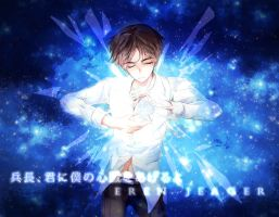 Crystal Heart_eren Jeager by noDuckiEallow