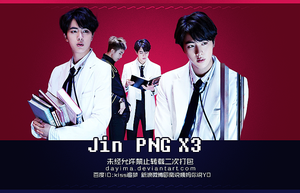 Dope png pack Jin x3 by DAYIMA