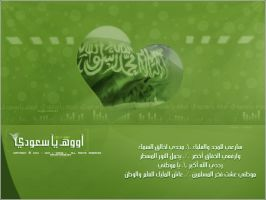 ooh-ya-saudi-themo by TheMo-Graphics