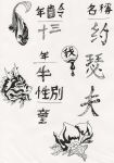 chinese traditional art 1 by j-c-o