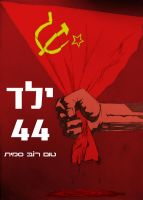 Book Cover: Child 44 by Indiana8Jones