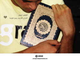 Quran the spring of our hearts 2012 by gfx-shady