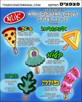 Failed Ice creams 1 - Hebrew by Neotomi