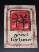 Cross Stitch - Good Fortune by DragomirEmil