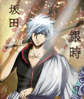 Gintoki by iHeartsCandy