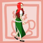 Hong Meiling by Speedie95