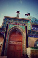 Karbala by HOOREIN