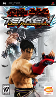 Tekken 5 DR Cover Vector by anubis55