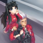 RIN AND ARCHER! by zipskyblue