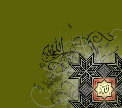 ALLLAH by shaheeed