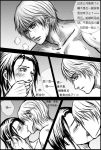 RC-Sweet memory of Ivan Page2 by Qianqiu