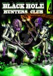 Black Hole Hunters Club #4 cover by prettygoodart