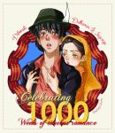 1000 weeks of DDLJ by beiron