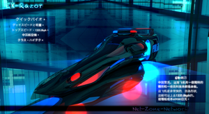 3D art work of my EX-Razor polices ship. by Net-Zone-Network