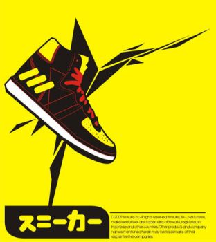 sneakers yellow by lle2010