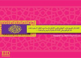 eid 2011 greeting card7 by razangraphics
