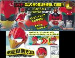 Red-Zyuohger by CaptainKuca