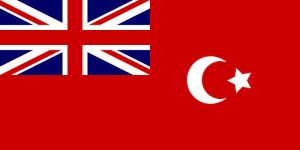 Ottoman Protectorate Flag by lamnay
