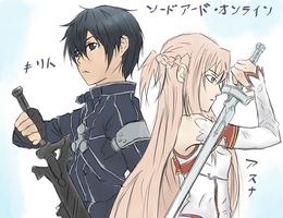 Sword Art Online: Kirito+Asuna! by PeachBerryDivision