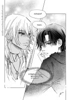 Ten kisses_page of the manga by Maria-Sandary
