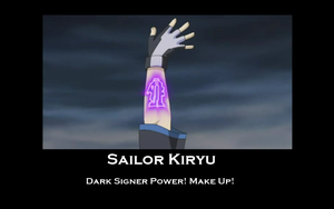 Sailor Kiryu by goodwinfangirl