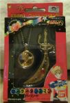 Sailor Uranus Talisman by ObscureMelancholy