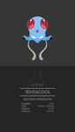 Tentacool by WEAPONIX