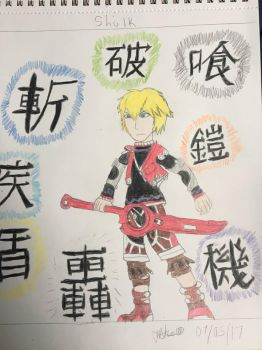 Shulk by Artistic-Alice