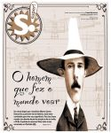 Santos Dumont Cover by marchine