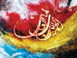 Calligraphy by Rida-Farooq