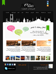 Makam Webdesign by hamzaz