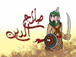 salahaldin - cartoon by alaadin