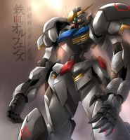 Gundam Barbatos by haganef