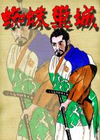 Toshiro Mifune design by chris-ellis